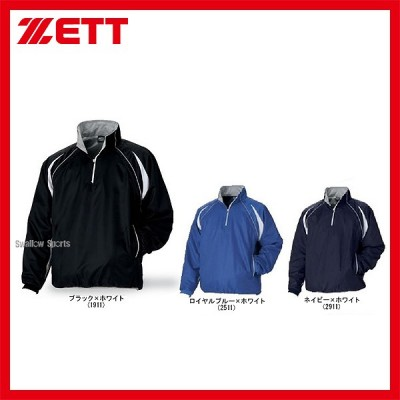 ゼット ZETT 半袖/長袖 切り替え式 ハーフ ジップ ジャンパー BOV500 ウエア ウェア ZETT スポカジ 夏 野球用品 スワロースポーツ