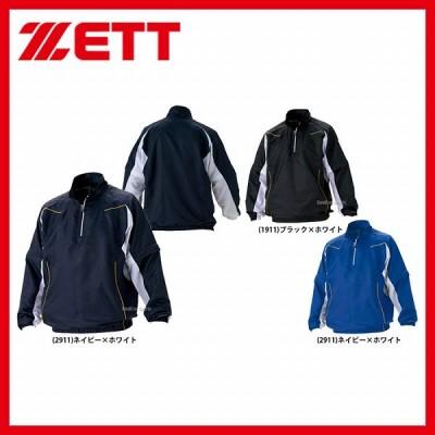 ゼット ZETT 長袖/半袖 切り替え式 ハーフ ジップ ジャンパー 高校野球対応 BOV515