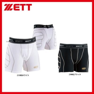 ゼット ZETT 少年用 スライディング パンツ BP23J ウエア ウェア アンダーシャツ ZETT 少年・ジュニア用 野球用品 スワロースポーツ ■TRZ■tai