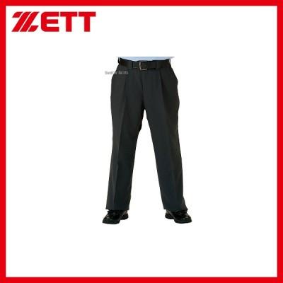 ゼット ZETT アンパイヤ スラックス BPU52