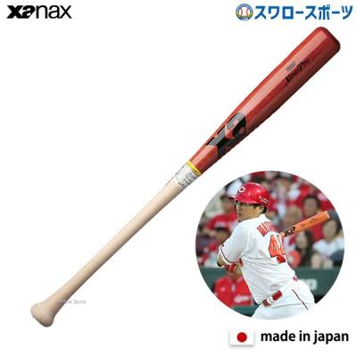 ザナックス 軟式 木製 バット 松山モデル BRB-3715 ◆cnb バット 軟式用 木製バット Xanax 野球用品 スワロースポーツ