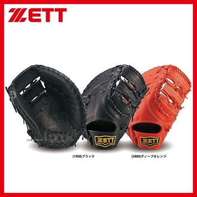 ゼット ZETT ソフトボール キャッチャー・ファーストミット パルモア 捕手・一塁手用 BSCB52512 グローブ ZETT 野球用品 スワロースポーツ