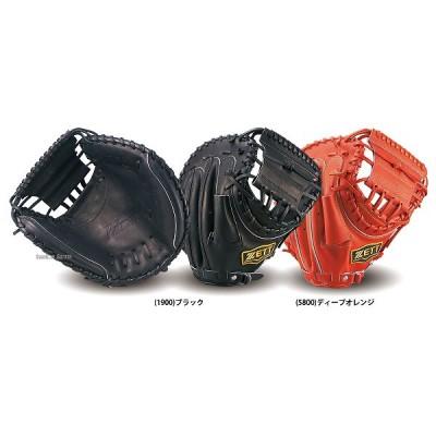 ゼット ZETT ソフトボール キャッチャーミット パルモア 捕手用 BSCB52522 グローブ ZETT 野球用品 スワロースポーツ