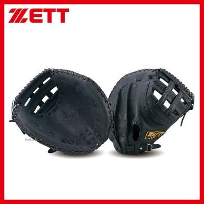 ゼット ZETT ソフトボール キャッチャーミット ライテックス 捕手用 BSCB56512 グローブ ZETT 【Sale】 野球用品 スワロースポーツ