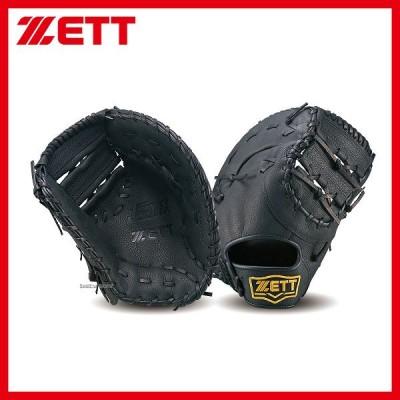 ゼット ZETT ソフトボール ファーストミット ライテックス 一塁手用 BSFB56513