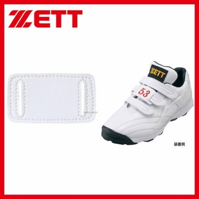 ゼット ZETT ベルト装着ネーム入れパーツ BSRN5 ZETT 野球用品 スワロースポーツ