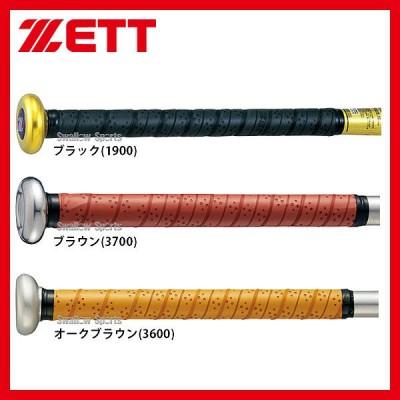 ゼット ZETT ノンスリップ グリップテープ BTX1280