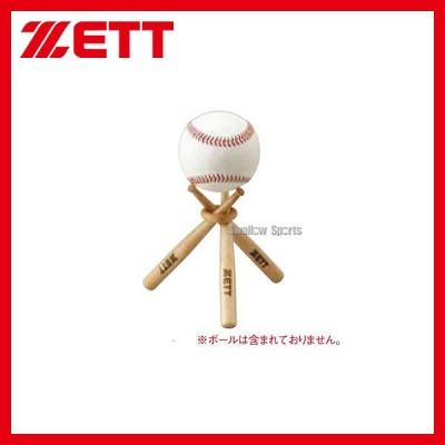 ゼット ZETT 飾りバット BTX16
