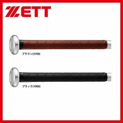 ゼット ZETT ソフトウェット グリップ テープ BTX1870