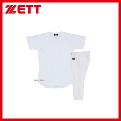 ゼット ZETT メカパンライトII ユニフォーム上下セット BU1080