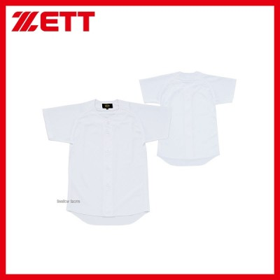 ゼット ZETT 少年用 メカパンライトII ユニフォーム ニットシャツ BU2081S