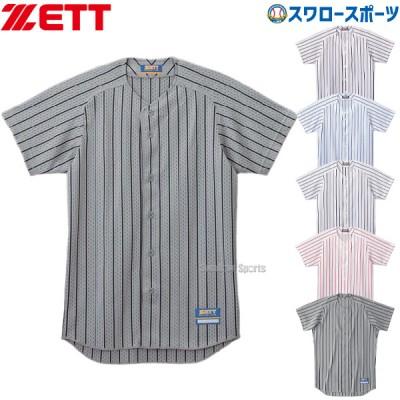 ゼット ZETT ストライプメッシュシャツ ユニフォームシャツ BU521 ウエア ウェア ZETT 野球用品 スワロースポーツ