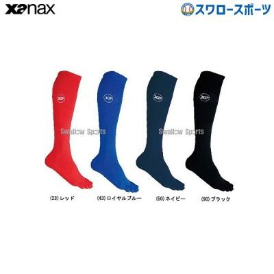 ザナックス 5本指 ソックス 一般用 BUS-151K ウエア ウェア Xanax 靴下 野球用品 スワロースポーツ