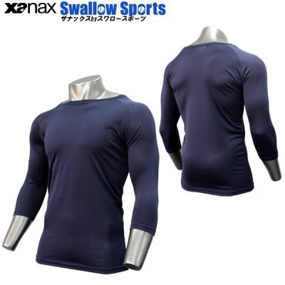 【即日出荷】 ザナックス 限定 丸首 七分袖 ぴゆったりシリーズ アンダーシャツ BUS-301M