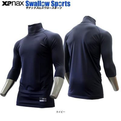 ザナックス  タートルネック 七分袖 ぴゆったりシリーズ アンダーシャツ BUS-562