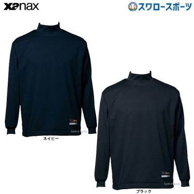ザナックス ハイネック 長袖 冷感 ルーズシリーズ  野球  アンダーシャツ 夏 吸汗速乾  メンズ BUS-590
