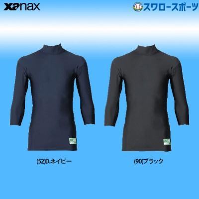 ザナックス ハイネック 七分袖 パワー アンダーシャツ ジュニア BUS-621J