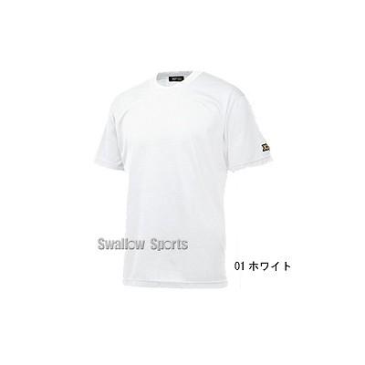 ザナックス ジュニア丸首 Tシャツ BW-1041J