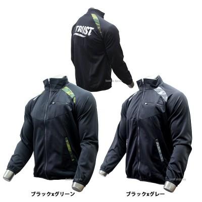 【即日出荷】 ザナックス トラスト 長袖 トレーニング ジャケット プロモデル BW-16S