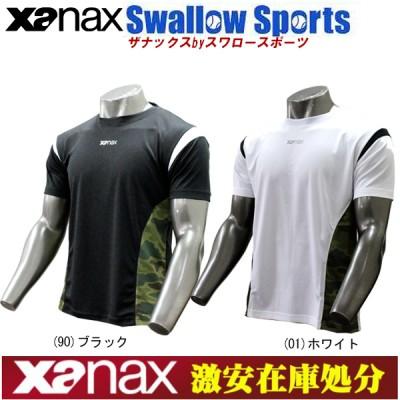 【即日出荷】 ザナックス トラスト Tシャツ(Aタイプ) プロモデル BW-16TA