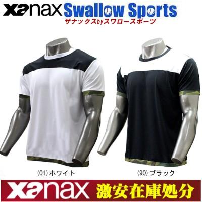【即日出荷】 ザナックス トラスト Tシャツ(Bタイプ) プロモデル BW-16TB