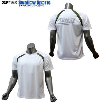 【即日出荷】 ザナックス トラスト Tシャツ(Cタイプ) プロモデル BW-16TC