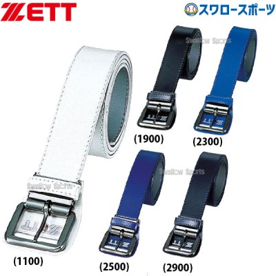 ゼット ZETT メンズ用 野球 ベルト BX61