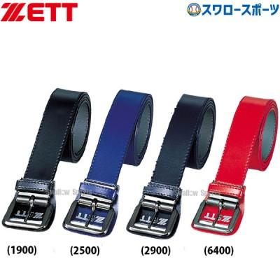 ゼット ZETT メンズ用 ベルト BX61L