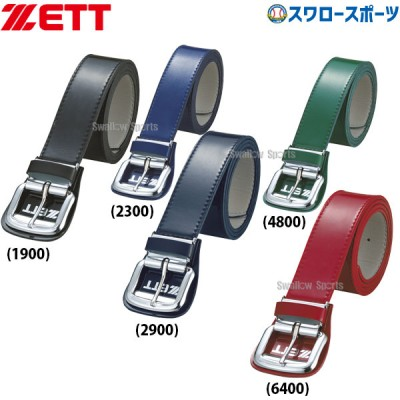 ゼット ZETT メンズ用 エナメルベルト BX92 ウエア ウェア ZETT ★pcb 野球用品 スワロースポーツ