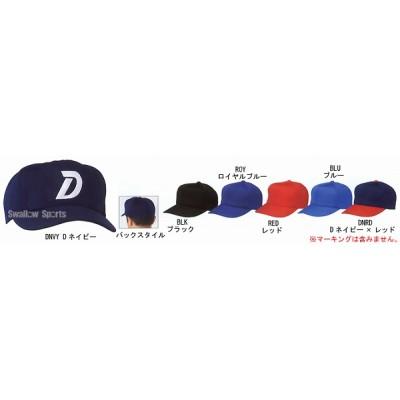 デサント 一般用レギュラータイプキャップ オールニットキャップ C-503 ウエア ウェア キャップ デサント DESCENTE キャップ 帽子 野球用品 スワロースポーツ