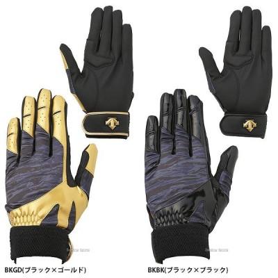 デサント 一般用 バッド付き 守備用 グラブ (左手用) C-367L 手袋 野球用品 スワロースポーツ