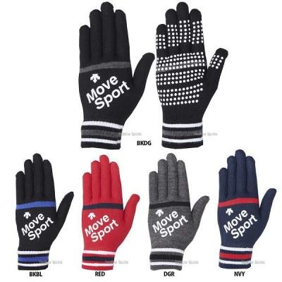 デサント MoveSport マジック グローブ 手袋 DAC-8790