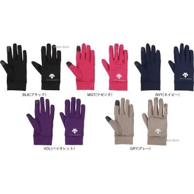 【即日出荷】 デサント フィールド ストレッチ グローブ 手袋 DAC-8691 DESCENTE 野球用品 スワロースポーツ ■TRZ RTW