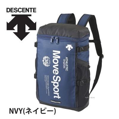 デサント スクエア バックパック リュック DAC-8723