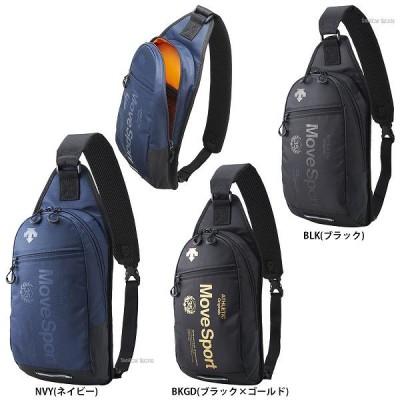 デサント ボディーバッグ DAC-8725 バック 野球用品 スワロースポーツ
