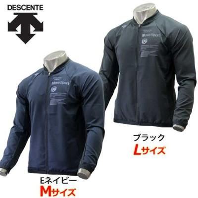 DESCENT デサント グリッドクロス ジャケット DAT-1760