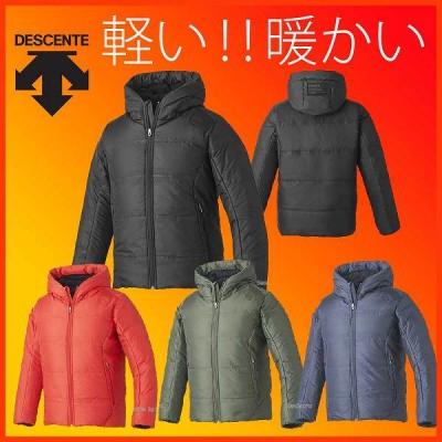 デサント Descente ダウンジャケット 冬用 防寒 DAT-3775