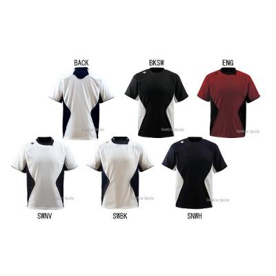 デサント ベースボールシャツ DB-114 ウエア ウェア ユニフォーム DESCENTE 野球用品 スワロースポーツ