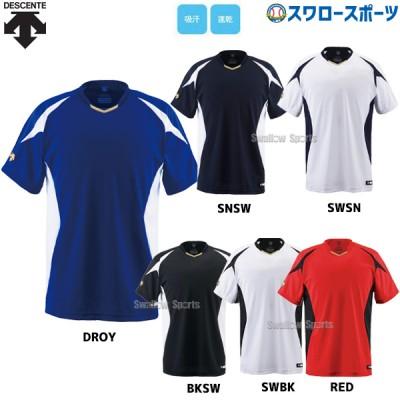 デサント ベースボールシャツ DB-116 ウエア ウェア ユニフォーム DESCENTE 【Sale】 野球用品 スワロースポーツ