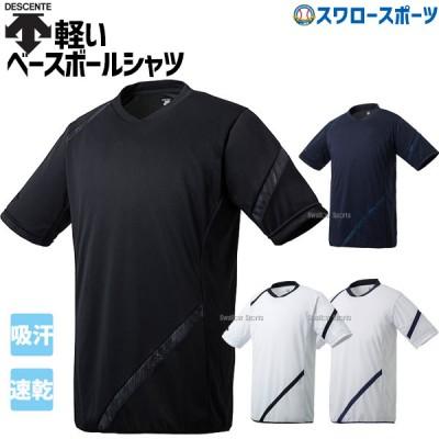 デサント 野球 ウェア ウエア ネオライトシャツ Tシャツ 半袖 DB-123 DESCENTE
