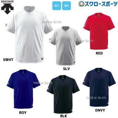 デサント ベースボールシャツ Vネック DB-202 ウエア ウェア ユニフォーム デサント DESCENTE 野球用品 スワロースポーツ