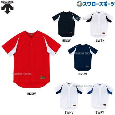 デサント フルオープンシャツ ルーズシルエット DB-43M ウエア ウェア ユニフォーム DESCENTE 野球用品 スワロースポーツ