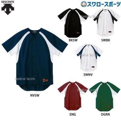デサント フルオープンシャツ ルーズシルエット DB-48M ウエア ウェア ユニフォーム DESCENTE 野球用品 スワロースポーツ