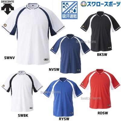 デサント ベースボール Tシャツ(2 ボタンシャツ)DB-103B ウェア トップス ウエア ファッション 夏 練習着 運動 トレーニング 野球用品 スワロースポーツ