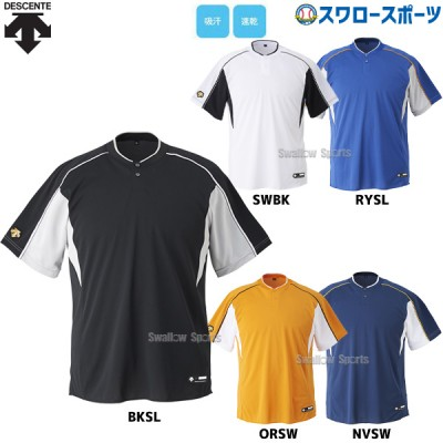 デサント ベースボール Tシャツ(2 ボタンシャツ)DB-104B ウェア トップス ウエア ファッション 夏 練習着 運動 トレーニング 野球用品 スワロースポーツ 【Sale】