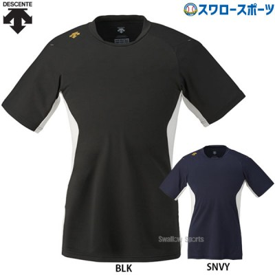 デサント ベースボール ネイキッド シャツ DB-117