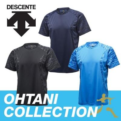 【即日出荷】 デサント ベースボールシャツ 大谷コレクション DB-119