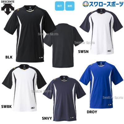 デサント ベースボールシャツ レギュラーシルエット DB-120 【Sale】 野球用品 スワロースポーツ