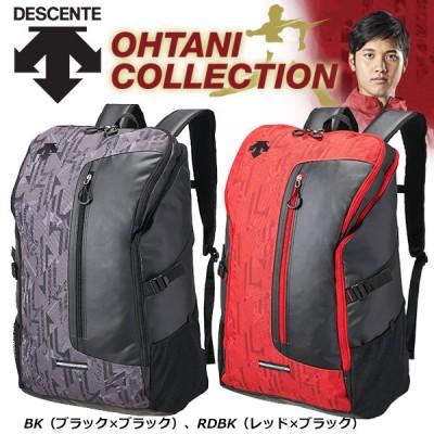 【即日出荷】 デサント バックパック 大谷コレクション リュック DBAMJA00SH