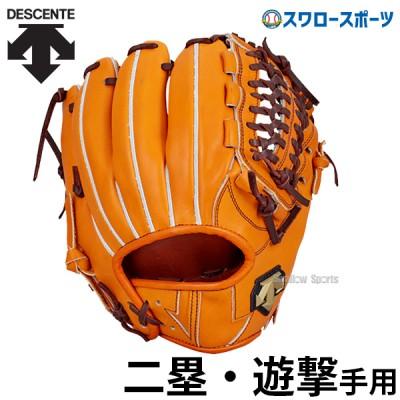 デサント 硬式 内野手用 グラブ ショート・セカンド用 DBBLJG46